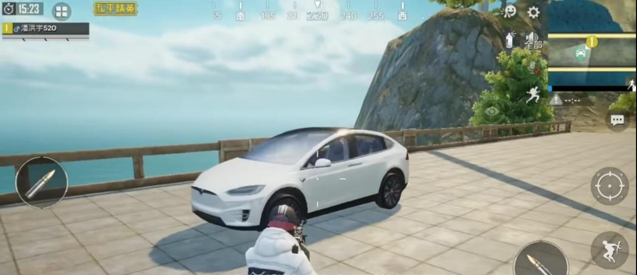 Season 15 Tesla Car