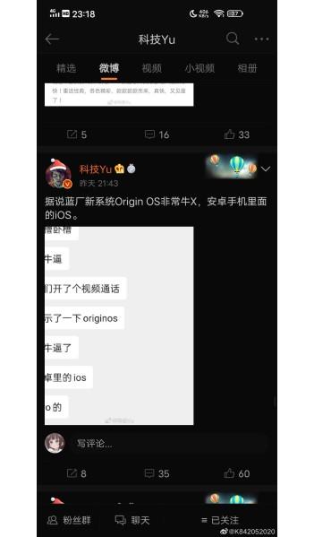Origin OS