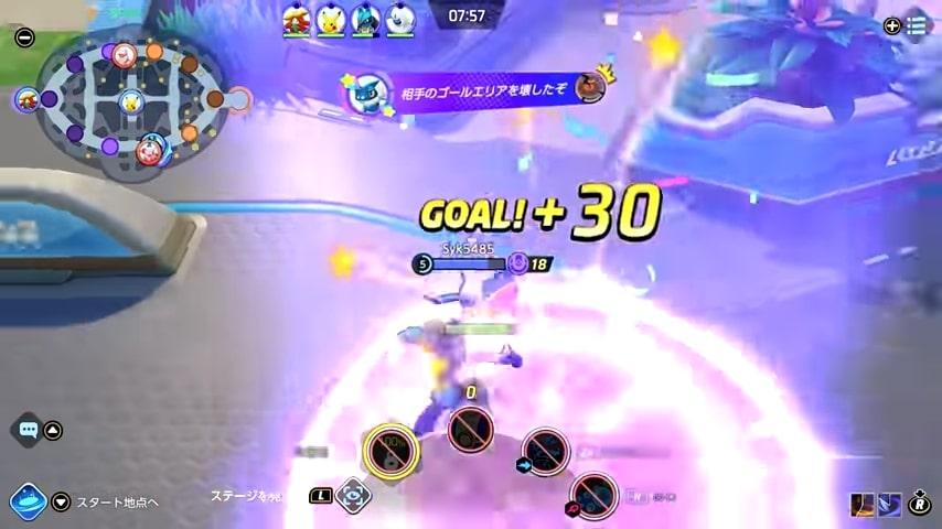 Pokémon Unite-level-up-exp-gains-2021